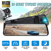 10 Touch Screen Car DVR Dash camera Lens 1080P Auto Camera Video Recorder Front and rear FHD Rearview mirror gravity sensing