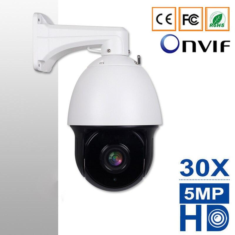30X Zoom H265 H264 PTZ POE caméra 5MP 2MP caméra IP extérieure HD 1080P Onvif Mini caméra dôme de sécurité CCTV avec NVR