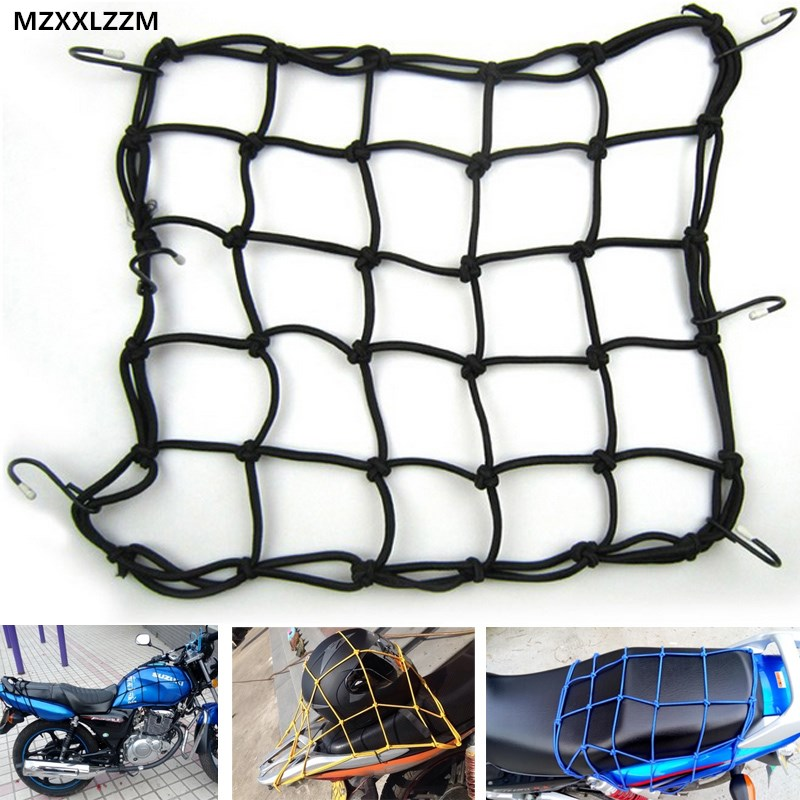 Universal Motorcycle Luggage Net 6 Retention Hook Motorcycle Luggage Rope 5 Color Bicycle Net Cargo Elastic Fixed Rope Car Style