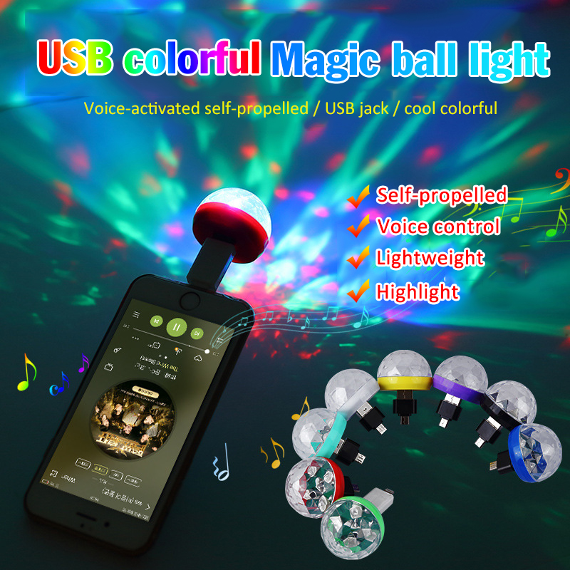 Mini LED Car Light Auto Interior USB RGB Light Plug And Play Decor Lamp Emergency Lighting Car Accessories