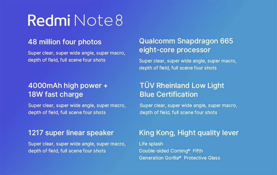 Redmi-Note-8-详情页-PC-18