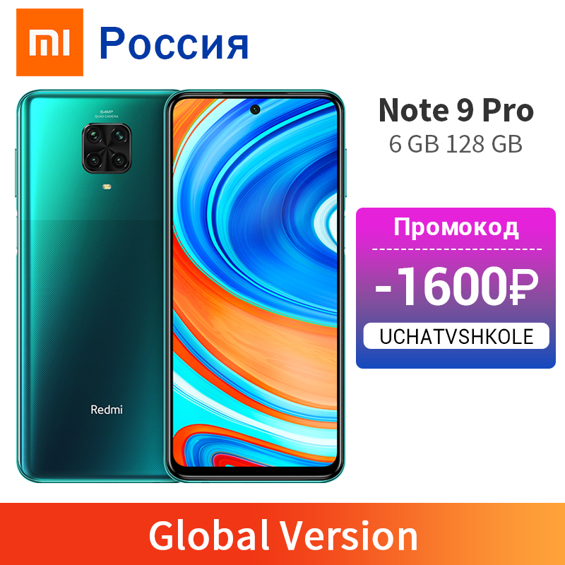 "Global Version Xiaomi Redmi Note 9 Pro 6GB 128GB NFC Smartphone 6.67"" Snapdragon 720 64MP Four Cameras 5020mAh 33W Fast Charger(China)"