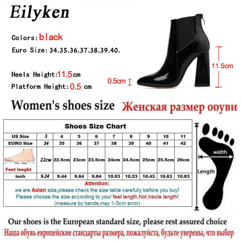 Eilyken kalın yüksek topuklar kadın yarım çizmeler kare ayak Zip ayakkabı PU Patent deri kadın çizme ayakkabı kadın 2020 yeni siyah