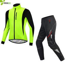 Wosawe Мужские зимние велосипедные трикотажные куртки комплект