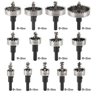 Image 2 - 13 adet HSS matkap ucu seti yüksek hız çeliği karbür ucu delik testere dişi kesici Metal delme el ahşap kesme marangozluk kron