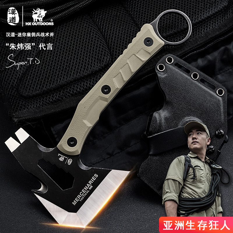 HX OUTDOORS Rescue Outdoor Multifunctional Axe Camping Hunting Artillery Fire Rescue Axe Hammer G10 Fibreboard Handle 440c Steel