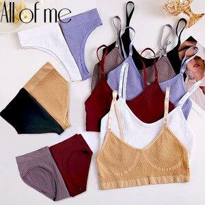 2PCS Bra Set Women Sexy Bralette Sexy Female Underwear Lingerie Ribbed Tops Girls Fashion Brassiere Basic Stretchy Tank Crop Top