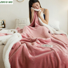цены Free shipping blankets Double-layer lamb for beds pink winter weighted blanket Fleece Super Soft Throw Sofa Bed sheets blanket