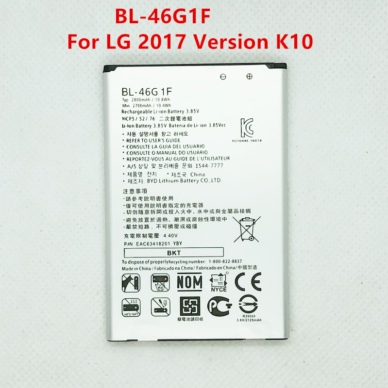New 2800mAh BL-46G 1F Replacement Battery For LG 2017 Version K10 LG BL-46G1F BL46G1F Phone Batteries