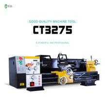 Высокоточный токарный станок ct3275 промышленный тяжелый универсальный