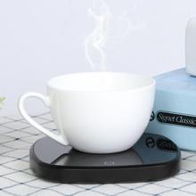 Домашний Сенсорный Термостат нагревательная подставка коврик Электрический нагреватель для кофейной кружки черная стеклянная панель