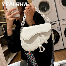 Shoulder Bags For Women New Candy Color Crossbody Saddle Bag fashion PU Messenger bag Business handbag
