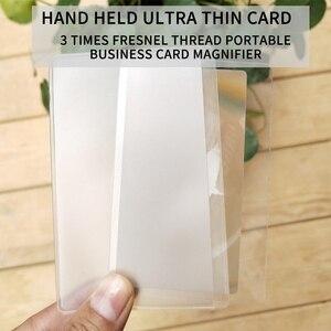 1/10 pçs 3 x ampliação ampliação lente fresnel 85x55mm bolso cartão de crédito tamanho transparente lupa novo