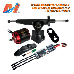 Maytech (5pcs) off road electric skateboard 6374 bldc outrunner motors no hall sensor motor combo