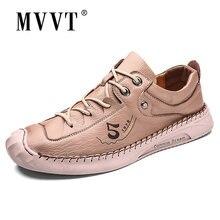 Новые модные кроссовки повседневная Кожаная мужская обувь удобная