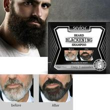 Sevich Beard Blackening Shampoo Only 5mins Fast Dye Beard Into Black Long Lasting 4 Weeks Coloring Nourishing Beard Product