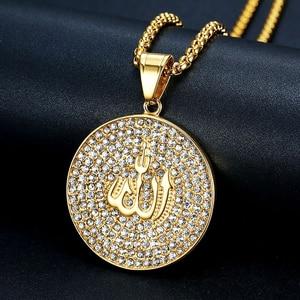 Image 3 - Hip Hop Ha Ghiacciato Fuori Turno Allah Pendente Della Collana In Acciaio Inox Islam Musulmano Arabo Oro Colore di Preghiera di trasporto Dei Monili Dropshipping