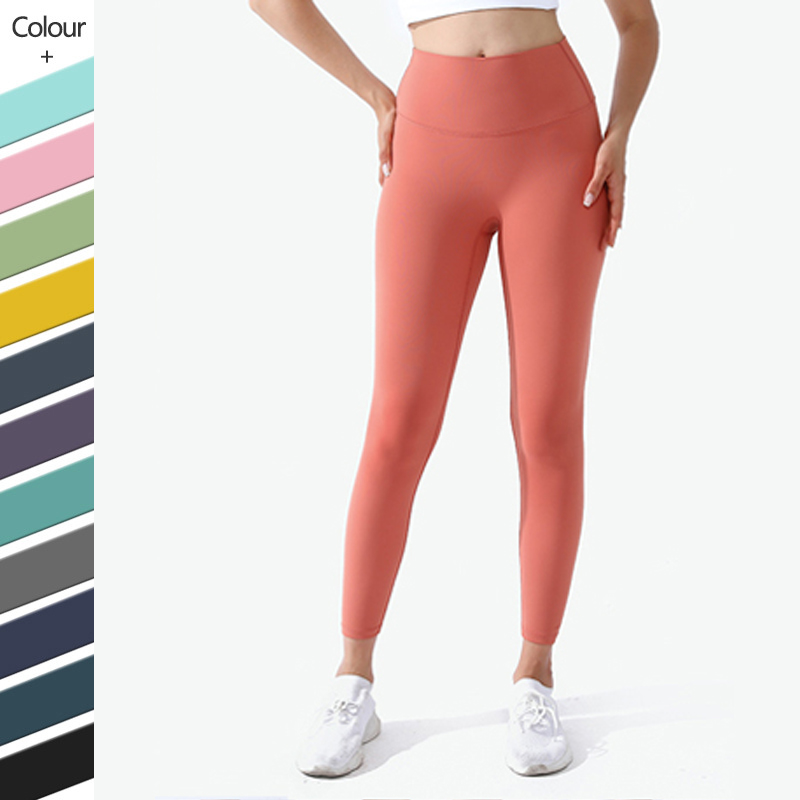 Леггинсы женские телесные спортивные, облегающие брюки для фитнеса с эффектом подтяжки бедер, персиковые, для занятий йогой