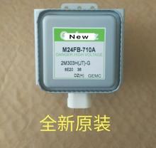 Horno de magnetrón microondas Original, para Galanz M24FB 710A