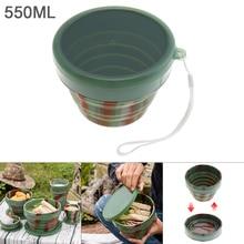 550ML Camouflage Color  Portable Circular Silicone Scalable Folding Lunchbox Bento Box for - 40 Centigrade ~ 230