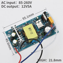 AC220V to 24V 12V 5V 36V 48V high power supply board 4a6a switch bare board module AC-DC regulated power supply module 100W