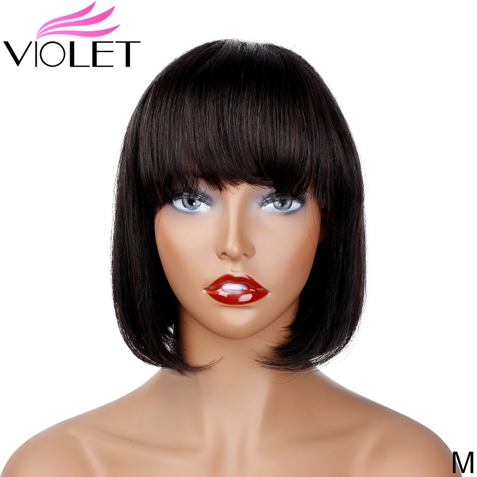 VIOLET Straight Peruvian Medium Ratio 10 Inch Short BOB Wig Non-Remy Human Wigs With Bang For Black Women 100% Human Hair 2Color