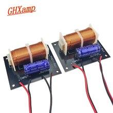 GHXAMP 300W caisson de basses croisé avec câble 125Hz Woofer Subwoofer dédié diviseur de fréquence pour 5 12 pouces Woofer haut parleur 2 pièces