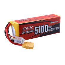 SUNPADOW 4S 14.8V Lipo Battery 5100mAh 70C with XT90 Plug for RC Airplane Helicopter Drone FPV Quadcopter Model Racing Hobby