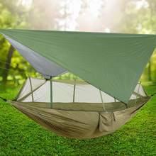 Tente aérienne pour Camping en plein air, hamac 2 personnes avec moustiquaire et abri solaire, Parachute, balançoire Portable