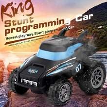 1:24 RC Stunt Car Remote Control Car 3D Flip Drifting Off Road Crawler Machine Radio Controlled Vehicle Model Toys for Children