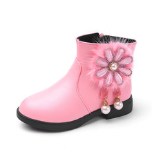 Flower Children Shoes Girls Waterproof Autumn Kids Boots Leather 2019 New Fashion Crystal Beads Shoe 3 4 5 6 7 8 9 10 11 12 Year