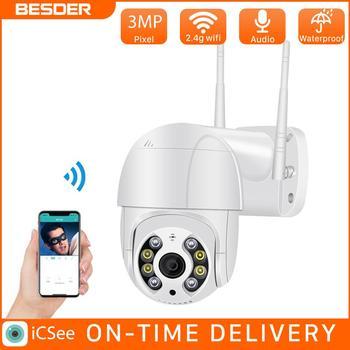 BESDER 3MP PTZ kamera WiFi ruchu dwa Alert głosowy wykrywania ludzi na zewnątrz IP kamera/aparat dźwięk IR Night Vision wideo CCTV Surveillan