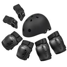 Детское Защитное снаряжение для роликовых коньков из 7 предметов