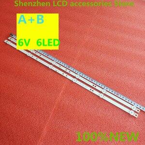 Image 3 - 4 sztuk/partia dla 6 LED HL 00320A30 0601S 07 A1 2 6 silver IP LE32/495523 hl 00320a30 6V 585mm 100% nowy