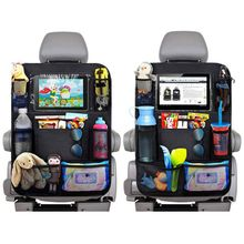 Waterproof Vehicle Storage Sundries Bag Car Seat Back Protector Cover for Children Baby Kick Mat Protect Bag Car Accessories