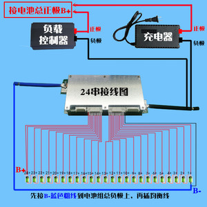 Image 5 - 10S Đến 24S Lifepo4 Li ion Pin Lithium Bảo Vệ 70A/100A/150A/200A/300A Thông Minh BMS Bluetooth Màn Hình Hiển Thị LCD 12S 13S 14S 16S 20S