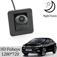 Owtosin câmera de visão traseira hd 720p, aparelho de peixe para kia cerato/kia k3 2013 2014 2015 2016 monitor de estacionamento reverso de sedan