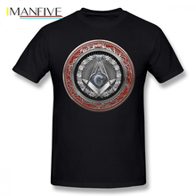 Masonic Symbols T Shirt 3rd Degree Mason Silver Jewel Master Square And Compasses Over Red Velvet T-Shirt Basic Tee