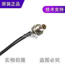 цена на Original FD-H13-FM2 fiber optic sensor reflective type limit height 130 degrees high temperature resistance