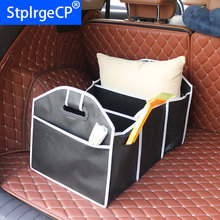 Auto Accessories Multi-Pocket Organizer Large Capacity Folding Storage Bag Trunk Stowing and Tidying Cargo Nets(China)