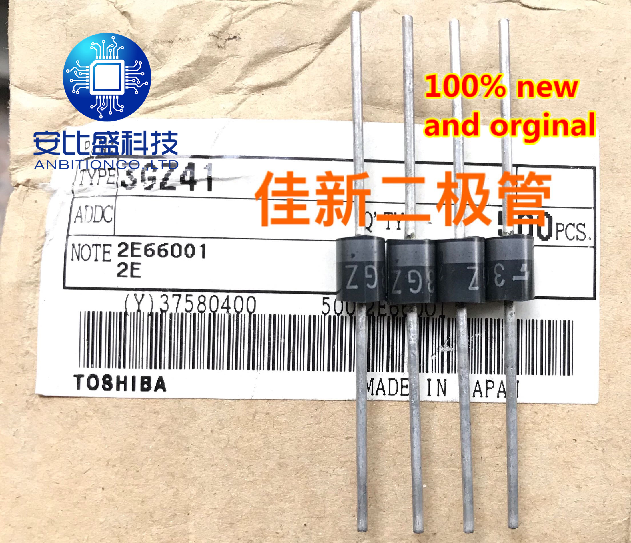 30pcs 100% New And Orginal 3GZ41 3A400V Rectifier Diode DO-201AD Silk Screen 3GZ  In Stock