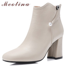 Meotina Autumn Ankle Boots Women Natural Genuine Leather Block High Heel Short Boots Real Leather Zipper Shoes Lady Winter 33-43 wetkiss fashion patchwork genuine leather autumn winter boots charming ankle boots side zipper women s high hoof heel shoes new
