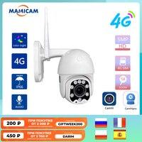 5MP Sicherheit Schutz Wireless 4G SIM Karte Kamera Outdoor PTZ WIFI Video Surveillance Onvif IR Nachtsicht 30M 2,5 zoll Camhi