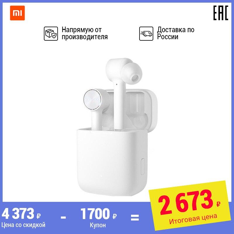 Xiaomi наушники беспроводной AirDots Pro Mi True Wireless Earphones Bluetooth беспроводные наушн MOLNIAики