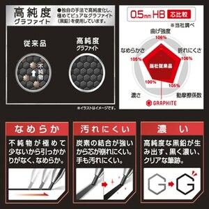 Image 2 - Chumbo 0.5mm 4 h/3 h/2 h/h/hb/b/2b/3b/4b do lápis da grafite da alta pureza de neox dos tubos do piloto 4/lote