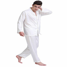 2020 Korean Men Satin Silk Sleepwear Pajamas Sets Comfortabl
