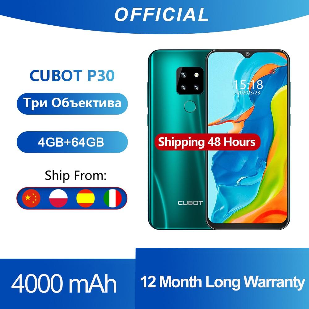 Смартфон Cubot P30 6,3