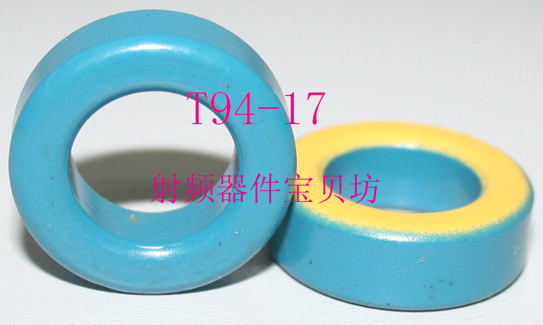 American RF Iron Powder Magnetic Core: T94-17
