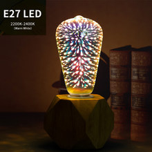 E27 3D Colourful Star LED Bulb Fireworks Effect 220V Lamp Decoration Novelty Light For Bedroom Holiday Wedding Party New(China)