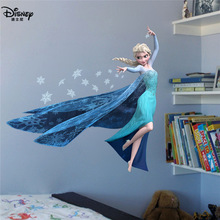 Disney Toy Stickers Elsa Anna Frozen Princess Wall Stickers For Girls Room Home Decoration Anime Mural Art Movie Poster Gifts abc alphabet picture icons silhouettes wall sticker kidsroom study room decoration vinyl art design poster mural for baby w13